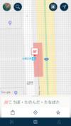 what3words那覇空港駅